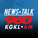 News Talk 960 AM KGKL - San Angelo News & Sports by Townsquare Media, Inc.