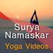 Surya Namaskar Yoga Videos by Fitness Guru