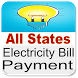 Online Electricity Bill Pay-All State by Sandeep App