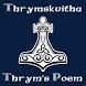 Thrymskvitha (Thrym's Poem) Theft of Thor's Hammer