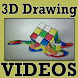 How To Draw 3D Drawings VIDEOs by Kavya Krishna880