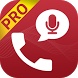call recorder pro by quality apps (recorder, weather, music)
