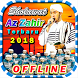 New Sholawat Az Zahir | Offline