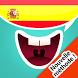 Parlez Espagnol-Speed Speaking by Speed Speaking