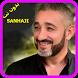 اغاني سعيد الصنهاجي بدون انترنت 2018 Said Senhaji by aghani.app.ma