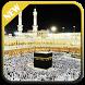 Mecca Wallpapers HD by atifadigital