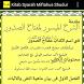Kitab Syarah Miftahus Shudur by Pecinta Kesucian Jiwa