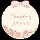 Flowery GO SMS by camilcdx