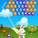 Baby Bubble Bird by App Holdings