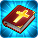 Bible Quiz - Christian Trivia by Silicone Valley Trivia & Quiz Games