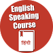 English Speaking Course(HINDI) by Tapingraping