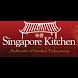 Singapore kitchen by eTakeout Ltd