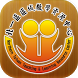 北一區區域教學資源中心 by HamaStar Technology Co., Ltd.