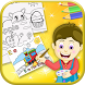 Kids Book- Draw, Color & Learn by Fortune Apps Dev
