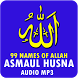 Asmaul Husna Audio Mp3 by Arcode Technology