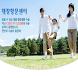 연세항맥병원 (제작중...) by (주)정보넷 www.jungbo.net