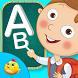 Toddlers & Kids Preschool by Gameiva