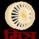 Mitra Upakram by Pune Vipassana Samiti