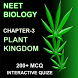 NEET BIOLOGY PLANT KINGDOM by ALIEN SOFTWARE