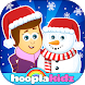 Christmas Party FREE by HooplaKidz