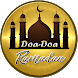 Doa & Niat Puasa Ramadhan