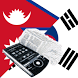 Korean Nepali Dictionary by Bede Products