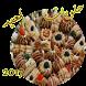 حلويات العيد والمناسبات 2017 by 2017 APPS