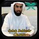 Salah Bukhatir Quran Mp3 by Artanabil Studio
