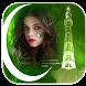 Pakistan Photo Frame – Photo Editor Pakistan by BestAppSol