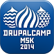 DrupalCamp Moscow 2014 by i20.biz