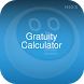Gratuity Calculator India by HIOX Softwares Pvt Ltd