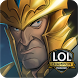 LOL Champion Manager (Unreleased) by Underdog Coders