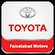 Toyota Faisalabad Motors by Toyota Faisalabad Motors (IT Department)