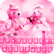 Pink Teddy Bear love keyboard by cool theme design personalization phone