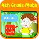 Fourth Grade Math Practice by DEVPRO.,JSC