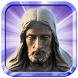 Lord Jesus Keyboard Themes by Amazing Fantastic Apps