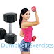 Dumbbell Exercises by BeDeveloper