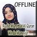 Murottal Wirda Mansur Mp3 Offline by Detarp Creative
