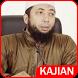 Kajian Khalid Basalamah Ustad by Religi Point