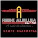Rádio Nova FM 99.1Rede Aleluia by Grupo Feitosa de Comunicação