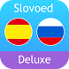 Spanish <> Russian Dictionary Slovoed Deluxe by Paragon Software GmbH