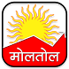 Moltol - Commodity/Share News by Chhavi