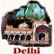 Delhi tourism by Illuminatists