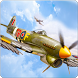 War Of Wings WWII 2017 by iExtend Games