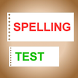 Spelling Test by mobiobject