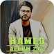 Hamed Homayoun-2018 (حامد همایون)