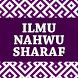 Ilmu Nahwu Sharaf by Semangat