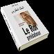 كتاب الملك المفترس by devancien