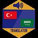 Turkish Arabic Translator by free_translator
