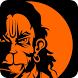 Hanuman Chalisa (Unreleased)